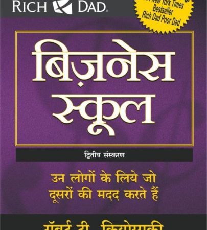 Sanskrit Bauddha Sahitya me Itihas aur Sanskriti (Hindi) by Pro