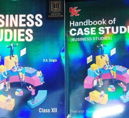 CBSE – Page 20 – Universal Book Seller