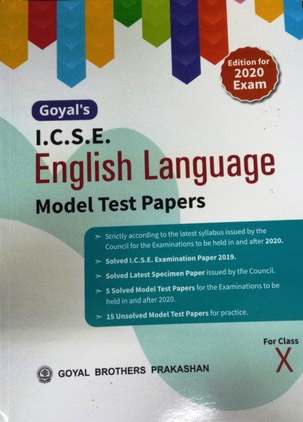 Goyal's - ICSE English Language Model Test Papers for Class-10  (9789352560592)