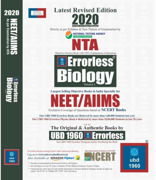 UBD 1960 Errorless Biology for NEET/AIIMS Latest 2020 Edition as per  Examination by NTA ( Set of 2 Volume) (9788194117131)